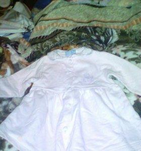 Отдам платье даром за детскую смесь кашки или пюре