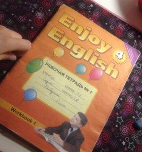 Рабочая тетрадь по английскому языку для 4 класса