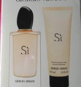 Набор Armani Si парфюмерная вода100 мл и лосьон