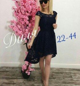 нарядные платья 42-44