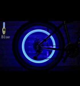 Светодиоды. На авто, мопед, велосипед.