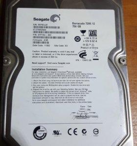 жесткий диск 750 гб