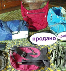 Мужские рюкзаки, сумки Bench  и др., пояс мастера