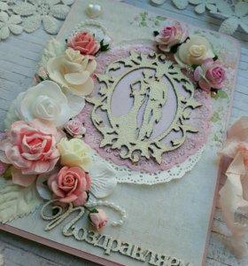 Свадебные открытки и конверты