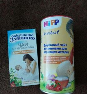 Чаи для кормящих мам