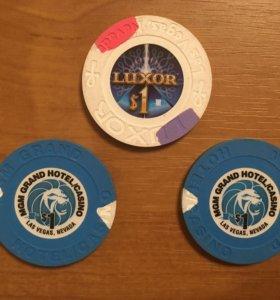 Фишки казино Лас-Вегаса оригинал