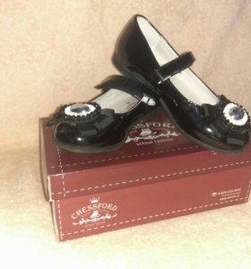 Туфли школьные размер 29