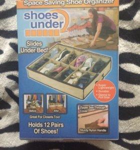 Органайзер для хранения обуви