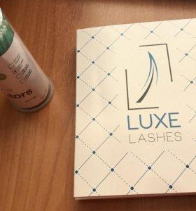 Набор для ламинирование ресниц Luxe Lashes