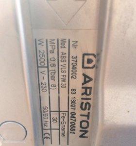 Электрический водо-нагреватель