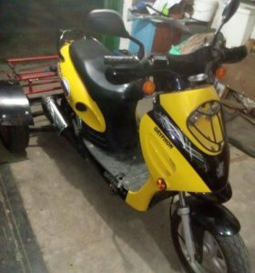 Скутер трёхколёсный!!!!