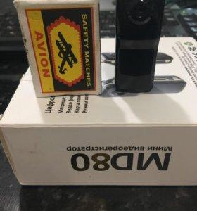 Шпионская мини видеокамера Ambertek md 80
