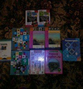 Книги 8-9 класс