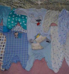 Набор одежды для малыша