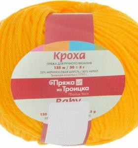 """Пряжа для вязания """"Кроха"""", цвет: желтый (0596)"""