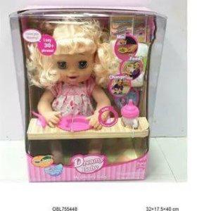 Кукла функциональная новая