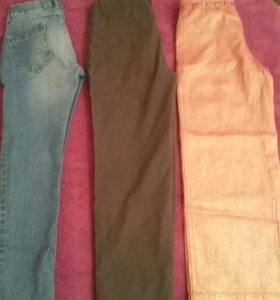 брюки для девочки рост 128