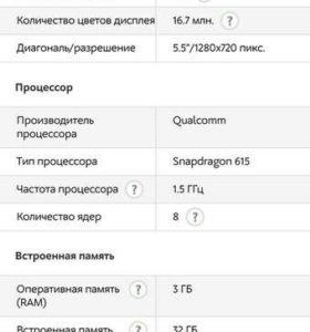 Asus zenfone Max ( zc550kl )