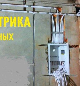 Отопление, электрика, водоснабжение.