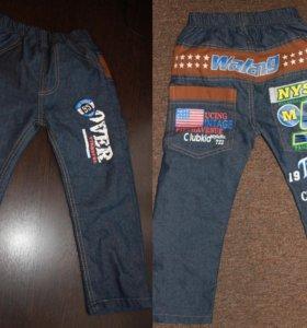 Модные джинсики для мальчика