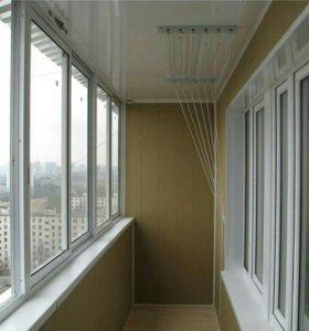 Балконы под ключ!