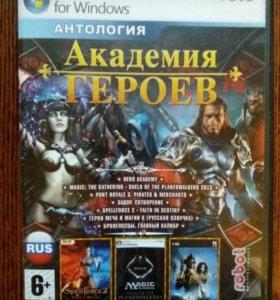 Академия героев на пк