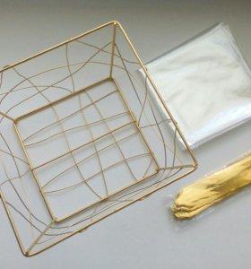 Корзинка для упаковки подарков