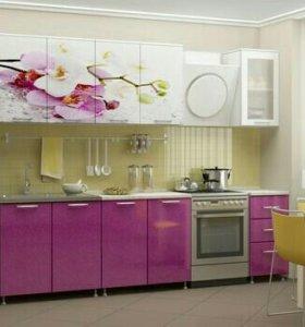 Кухонный гарнитур орхидея сиреневая
