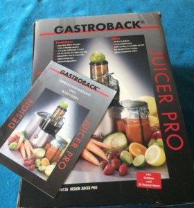Соковыжималка Gastroback Design Juicer Pro