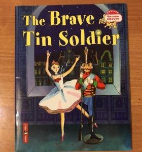 The Brave Tin Soldier, Стойкий оловянный солдатик