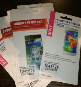 Плёнки на Sony Xperia M5