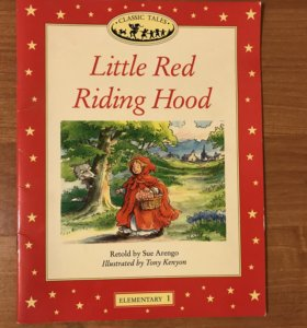 Little Red Riding Hood, Sue Arengo