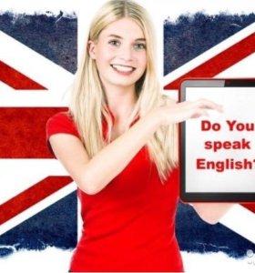 Даю уроки английского языка, перевод,собеседования