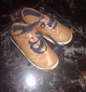 Обувь для мальчика р. 28