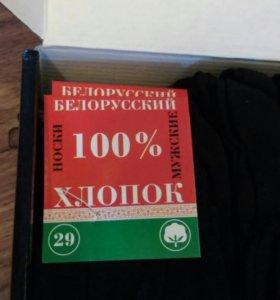 Кейс носков