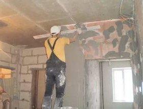штукатурка!шпатлевка!выравнивание стен и потолков