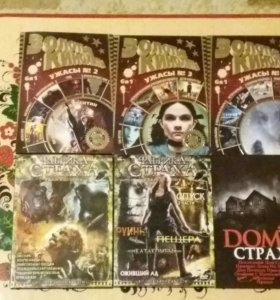 25 DVD дисков за 50р.