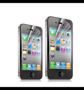 Защитная плёнка для iPhone 📱 4/4s