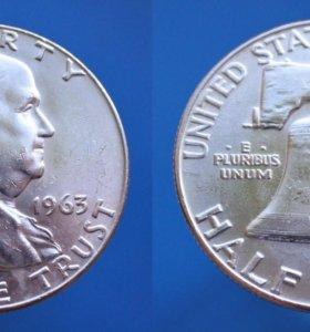 США 1/2 доллара 1963г серебро
