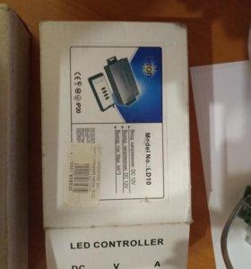 Блок питания светодиодный,контроллер RGB