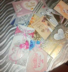 Открыточки для денег на свадьбу.