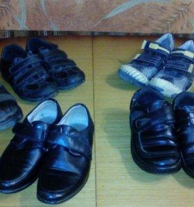 Обувь для мальчика разм 29-30