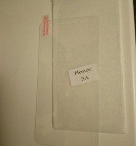 защитное стекло для Huawei Honor 5А