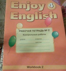 Английский язык. Рабочая тетрадь номер 2 ,4 класс.