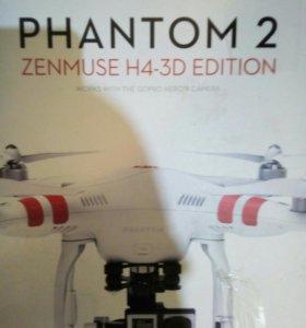 Квадрокоптер Djl Phantom 2