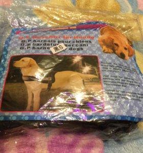 НоваяМягкая шлейка-переноска для собак от 20-25 кг
