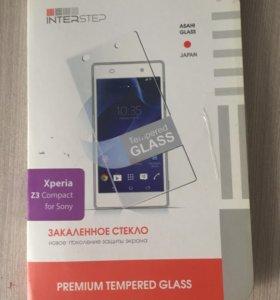 Защитное стекло на Xperia Z3 Compact for Sony