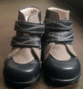 Ботинки Скороход