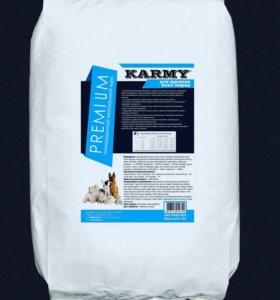 """KARMY"" корм для кошек и собак."
