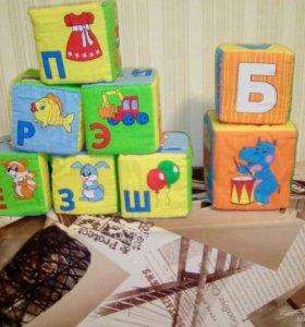 Азбука кубики